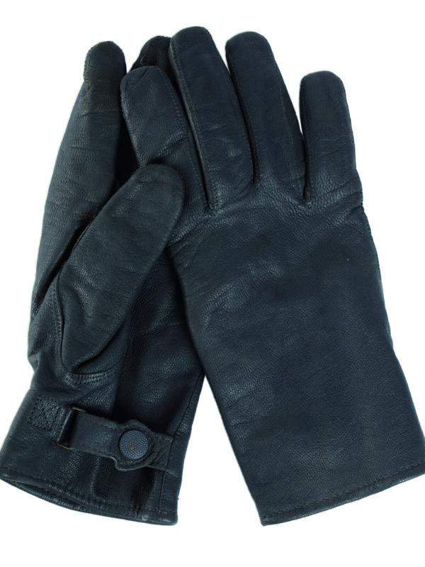 Handskar , vantar